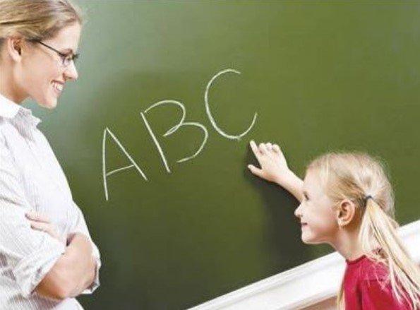 Çocuğum Derslerinde Gerçekten Başarılı mı? (II)